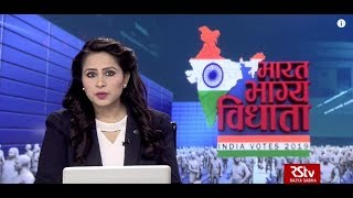 Election News (Hindi 7 pm) | Mar 16, 2019