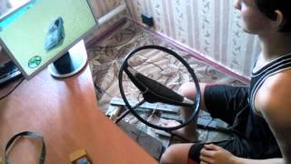 Самодельный игровой руль