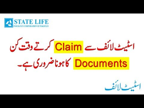 how-to-claim-life-insurance-|-settlement-process-|-state-life-insurance-corporation-of-pakistan