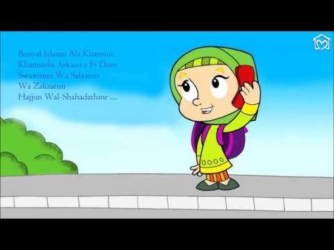 Arkaan E Islam Bunyal Islam ᴴᴰ With Lyrics