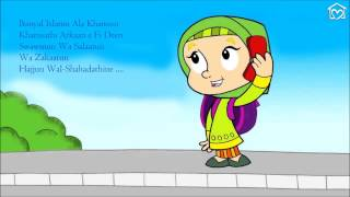 Arkaan E Islam Bunyal Islam ᴴᴰ With Lyrics