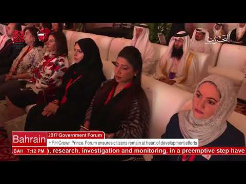 البحرين : Bahrain English News Bulletins 22-10-2017