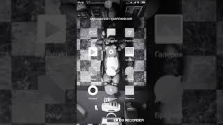 Мой телефон Redmi 5a