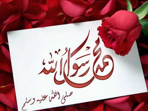 Prophet muhammad saw birthday nasheed 2011 youtube prophet muhammad saw birthday nasheed 2011 m4hsunfo