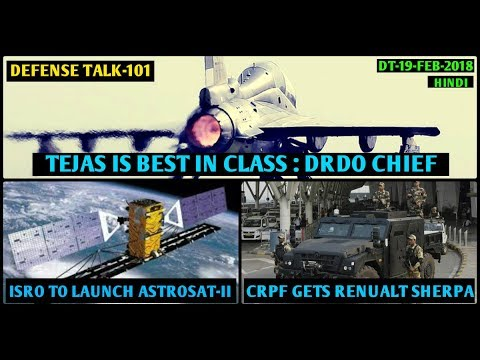 Indian Defence News,Defense Talk,Tejas Best In class,Renault Sherpa for CRPF,ISRO Astrosat-2,Hindi