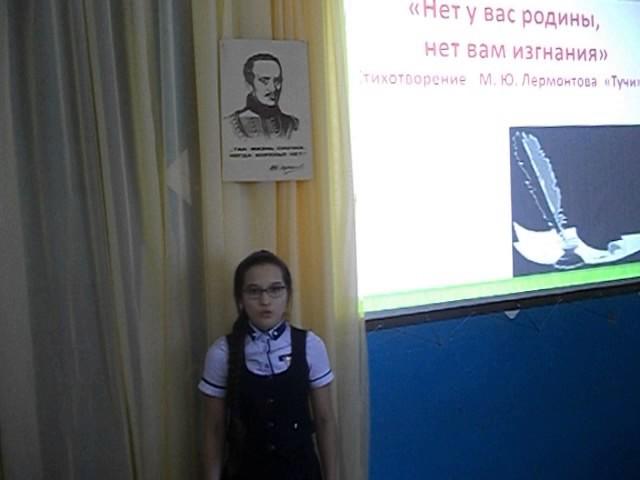 Изображение предпросмотра прочтения – ГалияЕникеева читает произведение «Тучи» М.Ю.Лермонтова