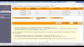 видео [Урок №2] Импорт и экспорт базы данных MySQL.