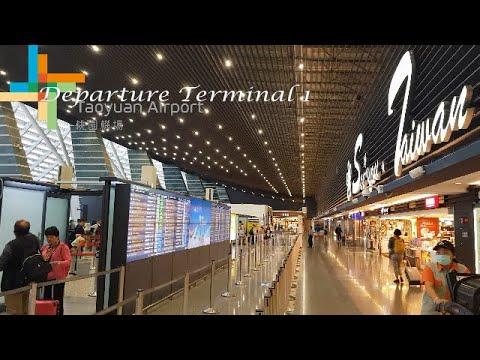 (Travel Vlog) Departure At Taoyuan Airport Terminal 1 Taiwan Travel