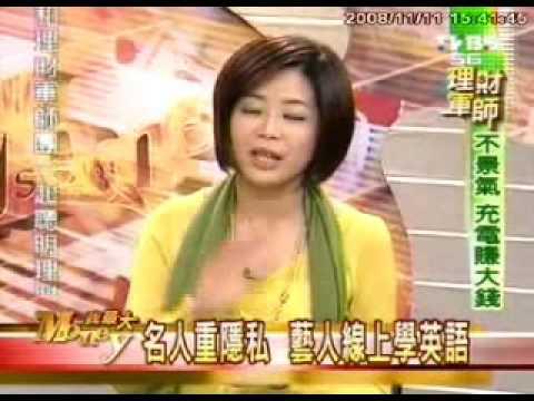 TutorABC董事長楊正大博士於TVBS Money我最大節目錄影(三) - YouTube