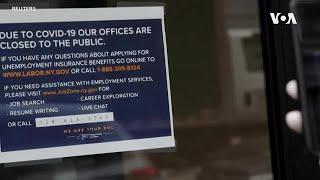 新冠疫情下,美国申请失业救济人数再创新高