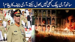 Army Chief Gen Qamar Bajwa Pays Tribute To Aps Martyrs