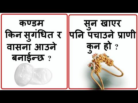 32 Nepali GK Question with Answer. Neapli IQ, Riddles ...