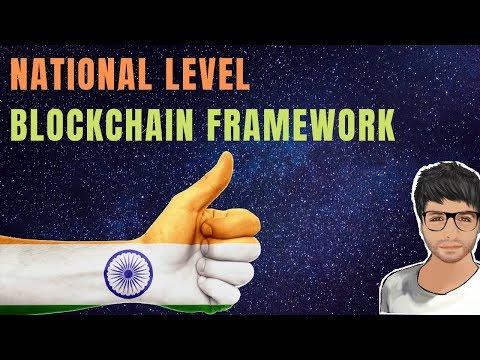 India National Level Blockchain Framework, Plus Token BTC Dump - Hindi