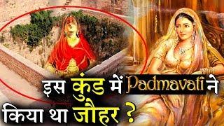 """Rani Padmavati """"JAUHAR KUND'' in Chittorgarh Fort"""