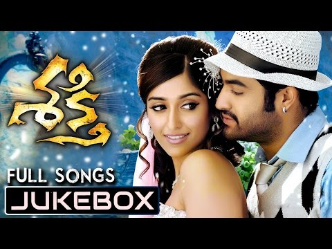 Shakthi Telugu Movie Songs Jukebox || Jr. NTR, Iliyana