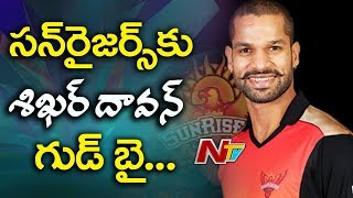 cricket news hindi