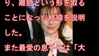 女優のともさかりえが3月29日、ブログを更新し、ミュージシャンのス...