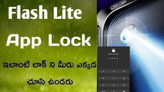 Best and secret app lock for all android mobiles | app lock trick