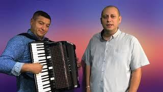 Gipsy Culy & Peter Nistor - Slunečko ( OFFICIAL KLIP ) 2018