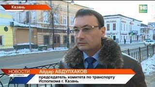Для обладателя браслетов «Я проголосовал» проезд в транспорте будет бесплатным. Выборы Казань - ТНВ