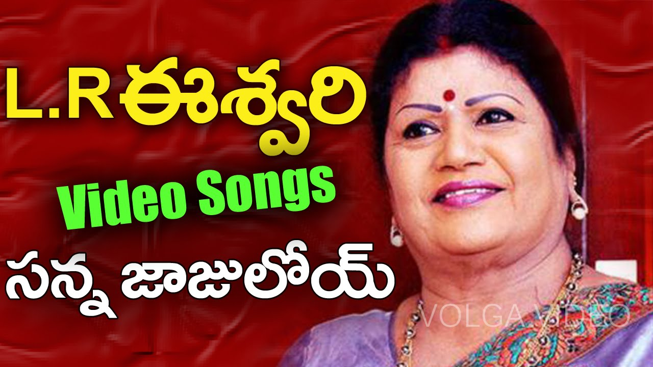 Telugu old lr eswari songs for android apk download.
