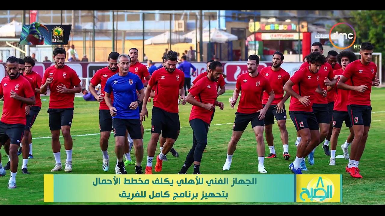 Photo of 8 الصبح – آخر اخبار الرياضة بتاريخ 10-11-2019 – الرياضة