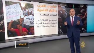 الأمم المتحدة: الشباب العربي أثبت قدرته على التغيير بوعي