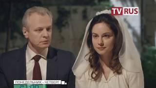 """Анонс Т/с """"Карина красная"""" Телеканал TVRus"""