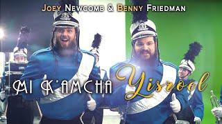 MI K'AMCHA YISROEL - Joey Newcomb feat. Benny Friedman (Official Music Video)