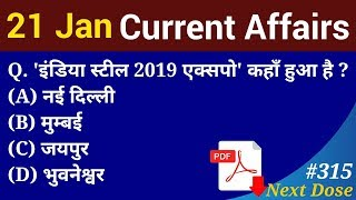 Next Dose #315 | 21 January 2018 Current Affairs | Daily Current Affairs | Current Affairs In Hindi