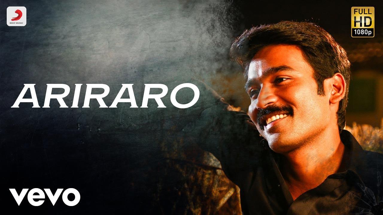 kodi - ariraro tamil lyric | dhanush, trisha | santhosh narayanan
