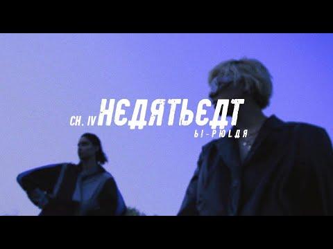 Смотреть клип Iova X Are You Anywhere - Heartbeat