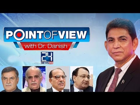 Difference between PPP and PMLN |Point of View |  23 November 2017 | 24 News HD