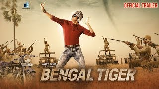 Bengal Tiger - Official Tamil Trailer | Raviteja, Tamannaah, Raashi Khanna | Trend Music