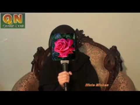 Quran ki Faryad New Urdu kalam 2018  Binte Minhas   Holy Quran