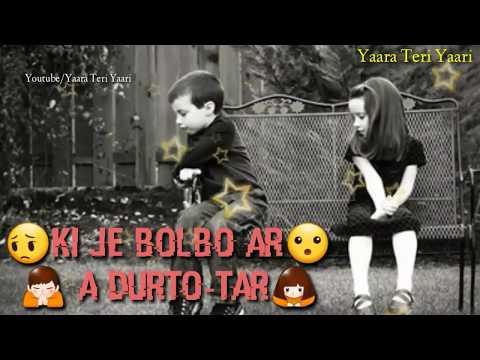 Beche Theke Labh Ki Bol | বেঁচে থেকে লাভ কি বল | Arijit Singh | Whatsapp Status Video |