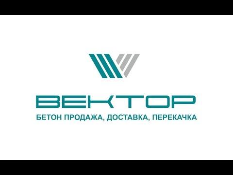Доска объявлений в Балаково — частные бесплатные