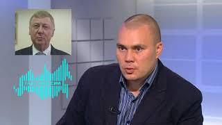 Андрей Медведев о Чубайсе. Жёстко!
