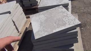 тротуарная плитка Брусчатка цены на 20 июня 2018 в оградки на кладбище