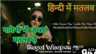 Illegal weapon hindi meaning