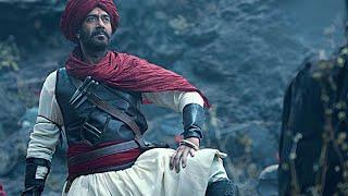 TAANAJI Unsung The Warrior Official Trailer 2018  Ajay Devgan   Upcoming Movie