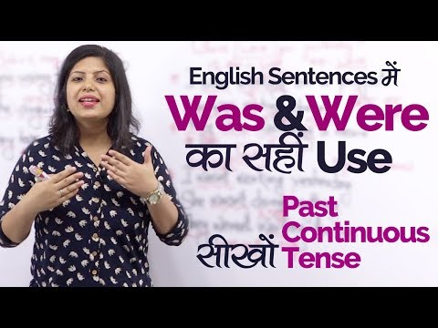 How to use were made in a sentence