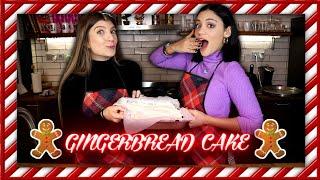 Φτιάξαμε Gingerbread Cake ft. Anna Amanatidou   katerinaop22