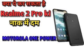 Motorola One Power | Kya Ye Kar Payega Realme 2 Pro ki Naak mein Dam | Launch event, specs, Price