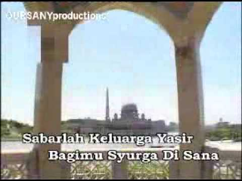 TANPA VOKAL: Sumaiyah - HIJJAZ