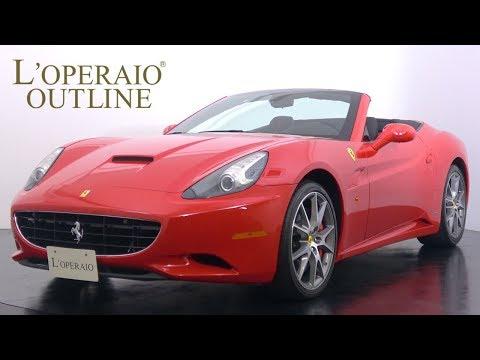 フェラーリ カリフォルニア 30 F1 DCT 2014年式 https://loperaio.co.jp/detail/9060 ロッソコルサ/ブラック×レッドデイトナシート/並行車/左ハンドル/7速DCT/取...