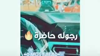 حالات واتس مهرجان يا اندال يا ولاد الفاجره حلقولو