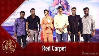 Red Carpet – PuthuYugam tv Show