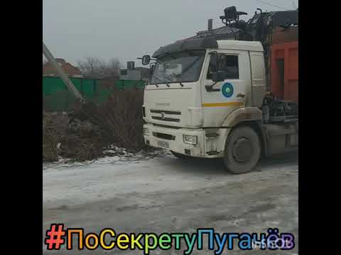 Ура  уборка  мусора  в Пугачеве.
