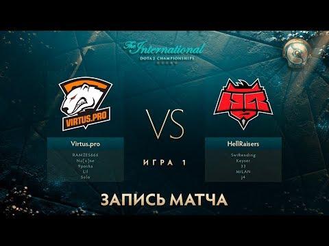 видео: virtus.pro vs hellraisers, the international 2017, Групповой Этап, Игра 1